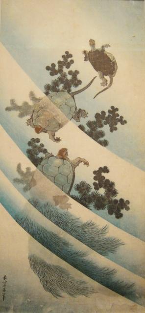 Ukiyoe by Hokusai