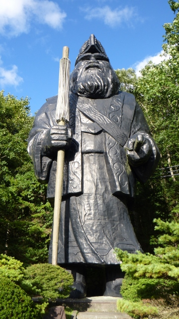 The Statue of Ainu Chief (コタンコロクル像)