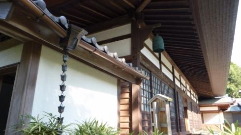 Jomyou-ji (浄妙寺)