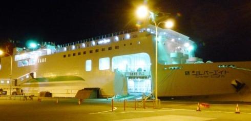 ferry (640x309) (2)