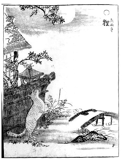 Toriyama Sekien Tanuki (400x531)