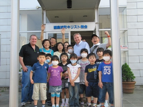 Children of Fukushima  photo by CBI Polymers, Inc. under creative commons license