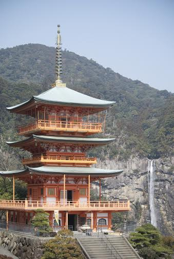 Seigantoji (Wakayama)
